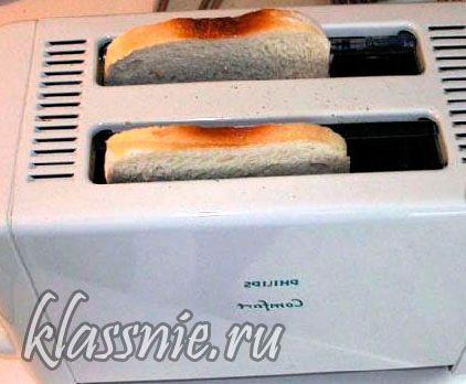 Поджарить хлеб