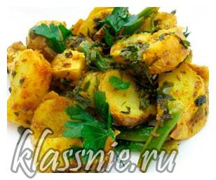 Картофель с индийскими специями