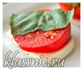 Помидоры с сыром моцарелла