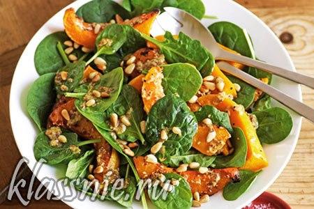 Салат из тыквы готов