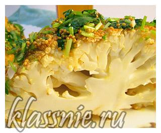 Цветная капуста печеная с горчицей и зеленью