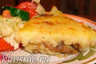 пирог из картофельного пюре