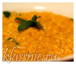 Рис с тыквой и ароматными специями