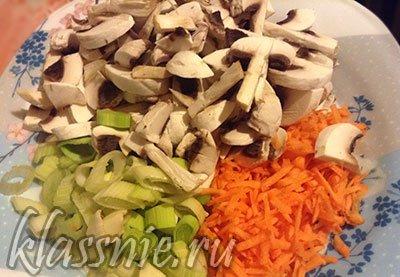 Морковь, лук и грибы