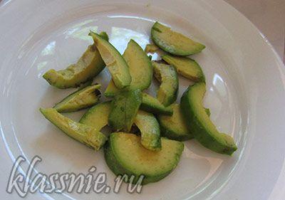 Ломтики авокадо