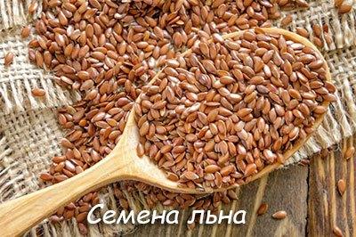 семена чиа для похудения, как принимать