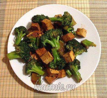 Тофу с брокколи