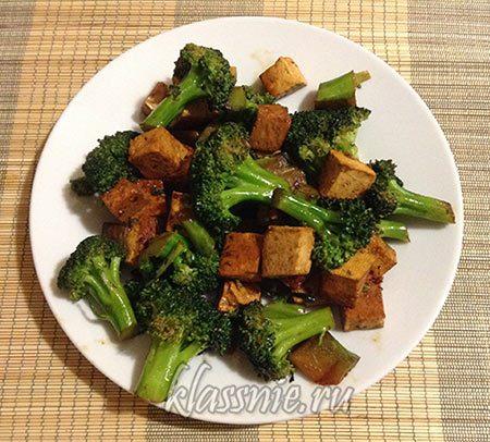 Брокколи с тофу