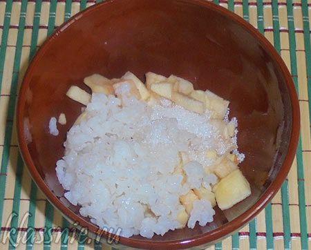 Отварной рис с яблоками
