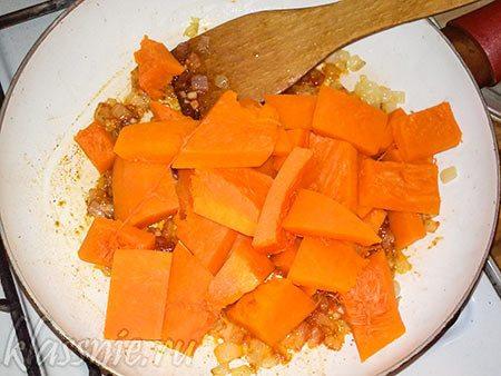 В сковороде кубики тыквы