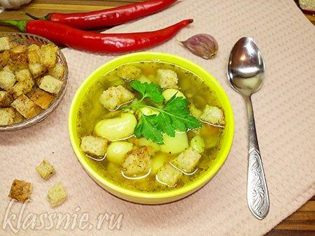 Вкусный суп с грибами и бобовыми готов
