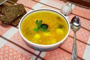 Суп из гороха с маслинами