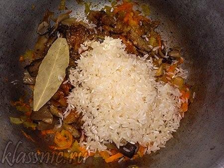 Рис промытый