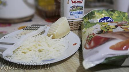Сыр, овощи и спагетти