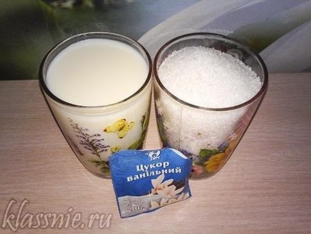 Молоко и сахар