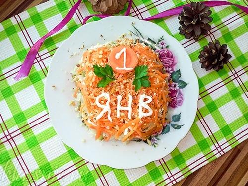 """Слоеный салат с корейской морковью и грибами """"Календарь"""""""